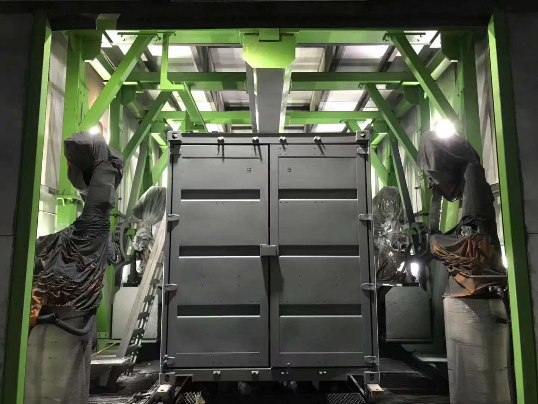 CUBIC第七轴-集装箱多工位自动化喷涂