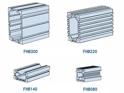 桁架上下料机械手专用铝型材FHB300 FHB220 FHB140 FHB080